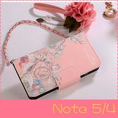 【萌萌噠】三星 Galaxy Note 5  韓國立體五彩玫瑰保護套 帶掛鍊側翻皮套 支架插卡 錢包式皮套