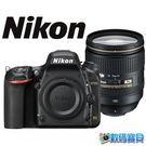 NIKON D750 + 24-120mm F4G ED VR【1/6前申請送郵政禮卷3600 國祥公司貨】