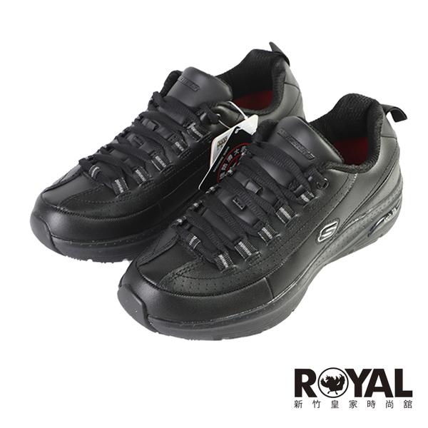 Skechers Arch Fit SR 黑色 寬楦頭 防滑 耐油 工作鞋 女款 NO.J0940【新竹皇家 108053W-BLK】