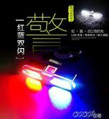 車燈   自行車燈USB充電尾燈山地車配件夜間LED警示燈前燈激光夜騎行裝備 coco衣巷