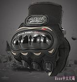 摩托車手套四季賽車騎行機車觸屏防摔滑全指騎士裝備冬季半指手套 DR2984【Rose中大尺碼】