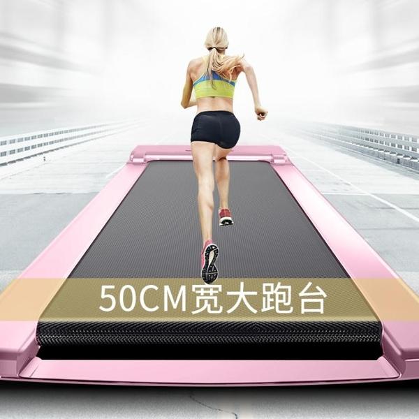 跑步機平板跑步機家用款小型迷你超靜音室內健身房電動簡易折疊走步機 220v JD  美物
