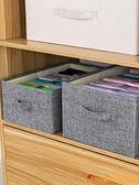 收納箱布藝衣物收納盒子抽屜式衣柜衣服儲物箱小號折疊整理箱【小獅子】