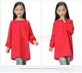 兒童畫畫罩衣防污口水毛筆字繪畫圍腰飯兜定制圍裙衣服寫 歐韓時代