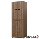 【采桔家居】摩可 時尚2.5尺木紋開門衣櫃/收納櫃(吊衣桿+內開放層格)