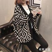 針織衫外套新款毛衣女寬鬆菱形開衫女加厚大碼外套 FR1692【衣好月圓】