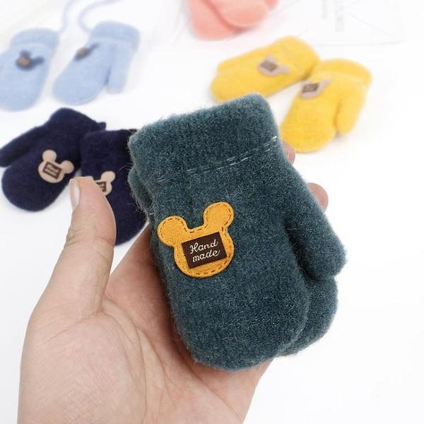 寶寶手套冬1-2歲嬰兒男女幼童包指手套連指加絨針織3-6歲兒童手套 新年禮物