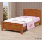 【森可家居】3.5尺柚木單人床 8CM650-2
