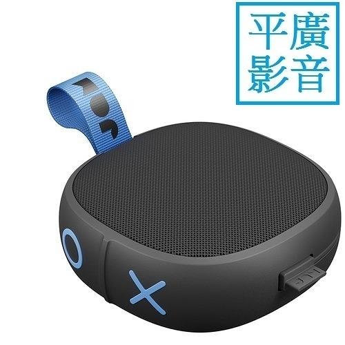 平廣 送繞公司貨保一年 JAM Hang Up 黑色 藍芽喇叭 HX-P101 IP67防塵水 最長可8小時 另售創新