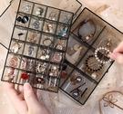 首飾盒 首飾盒大容量耳釘耳環飾品收納盒分格項鏈便攜整理盒子神器【快速出貨八折搶購】