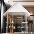 貓籠別墅家用貓籠子貓舍室內貓咪折疊可放貓砂盆清倉柜貓窩超大型MBS『「時尚彩紅屋」