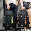 雙肩包男士背包大容量旅行包電腦休閒女時尚潮流高中初中學生書包 造物空間