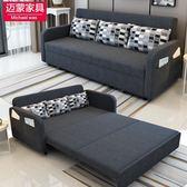 折疊沙發床 可折疊沙發床客廳小戶型雙人1.5米兩用布藝1.2乳膠多功能北歐1.8 Igo 免運