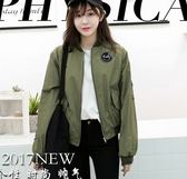 現貨不退換綠S韓版時尚百搭學院風棒球服短外套飛行員夾克25293皇潮天下