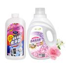 JoyLife 洗衣雙霸英倫香氛微膠囊香洗衣精+小蒼蘭洗衣槽淨霸【SP0247+MP0305】(SP0255)