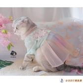 貓咪裙子狗衣服仙女古裝漢服寵物裙子旗袍春夏秋拍照寫真【公主日記】