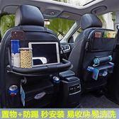 置物收納袋汽車座椅載車載椅背掛袋雜物儲多功能車袋車內裝飾後背 七色堇