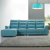 【YFS】奧古斯汀藍布全拆式沙發-267x90x100cm