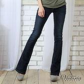 Victoria 花型亮片低腰靴型褲-女-中深藍