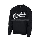 Nike 長袖T恤 NSW Air Crew 黑 白 男款 大學T 絨毛 運動休閒 【PUMP306】 BV5188-010