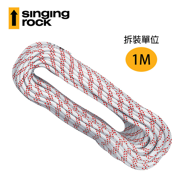 Singing Rock 9.0mm靜力繩L0220 STATIC 9.0 (拆裝單位:1m) / 城市綠洲 (捷克品牌、攀岩、繩索、極限運動)