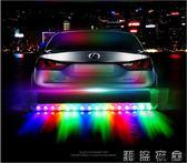 汽車太陽能防追尾警示爆閃燈車內氛圍燈led免改裝飾抖音車燈車貼  潮流衣舍