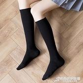 壓力瘦腿襪女中筒小腿襪子日系JK黑色長筒高筒齊膝長襪半腿及膝襪 聖誕節全館免運