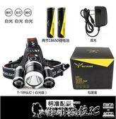 強光小燈頭LED鋰電池三頭燈強光充電式超亮頭戴式小打獵3000黃光米遠射 爾碩數位3c
