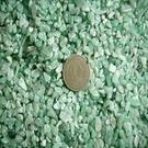 【Ruby工作坊】NO.3NGB天然綠東菱500G細碎石(加持祈福)【紅磨坊】