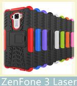 華碩 ZenFone 3 Laser (ZC551KL) 輪胎紋殼 保護殼 全包 防摔 支架 防滑 耐撞 手機殼 保護套 軟硬殼