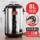 保溫桶 大容量不銹鋼電熱奶茶桶商用保溫桶水桶zg
