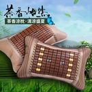 夏天枕頭茶葉枕芯竹席冰絲涼席單人麻將竹枕涼用夏季涼爽成人涼枕 黛尼時尚精品
