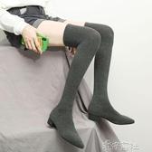 膝上靴 過膝長靴女網紅秋冬百搭襪子靴尖頭粗跟低跟彈力靴長筒瘦瘦靴