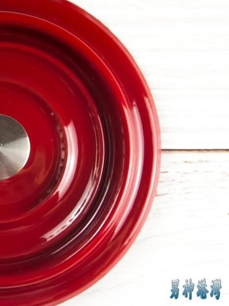 鑄鐵琺瑯鍋小湯鍋燉鍋圓形小盅雞蛋羹調味罐寶寶輔食一人一鍋10cm JY14871『男神港灣』
