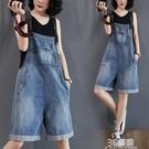 減齡牛仔背帶褲女韓版2020夏季新款高腰顯瘦吊帶連體褲闊腿短褲潮 3C優購