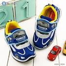 童鞋城堡- LED電燈 透氣運動鞋 Tomica多美汽車 TM6920 藍/黑 (共二色)