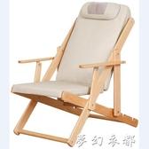 休閒按摩椅家用全身新款小型全自動揉捏智慧老人電動按摩器