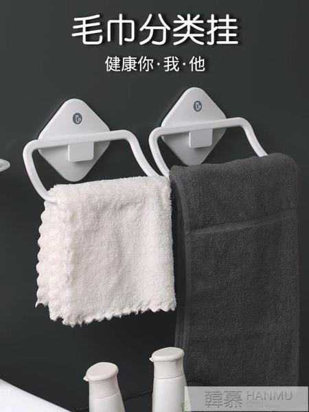 浴室衛生間毛巾架免打孔單桿兒童毛巾桿晾掛架子壁掛小型宿舍學生  4.4超級品牌日