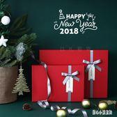 新年禮盒 七夕節禮物包裝盒禮品盒長方形圍巾毛衣送女朋友禮物盒 nm17867【甜心小妮童裝】