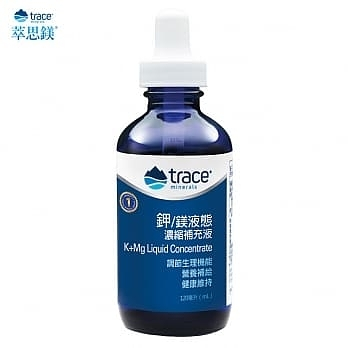 【美國萃思鎂】鉀/鎂液態濃縮補充液 (120ml/罐) Trace Minerals