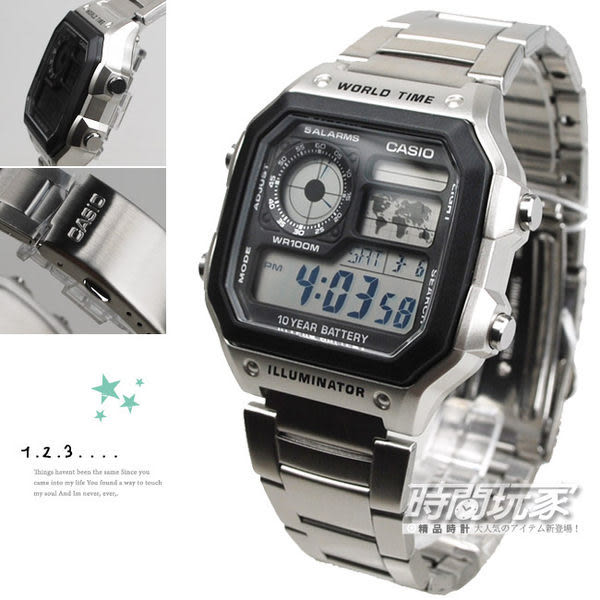 CASIO卡西歐AE-1200WHD-1A電子錶 方形 不銹鋼 黑銀色 45mm 男錶 AE-1200WHD-1AVDF 學生錶 軍錶