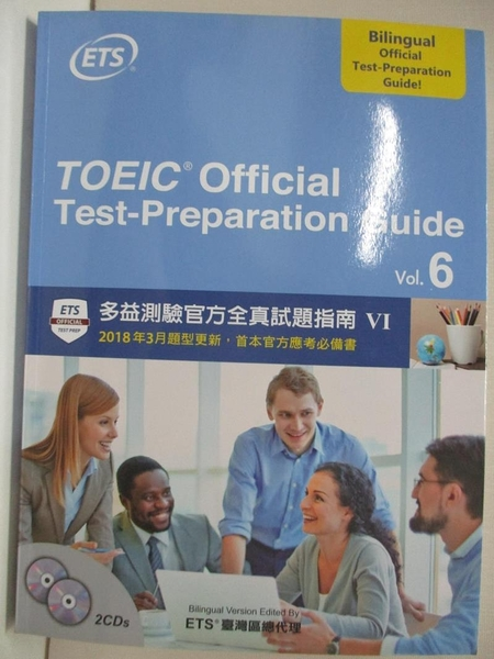 【書寶二手書T7/語言學習_DFD】TOEIC Official Test-Preparation Guide Vol.6_Educational Testing Service