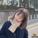 日系柔軟厚實素色短款小圍巾女冬百搭保暖圍脖【創世紀生活館】