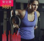 智慧手環 durian多功能彩屏智慧手環男女血壓心率睡眠監測運動手錶2 跑步計步器3代 免運