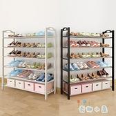 5層簡易鞋架多層防塵鐵藝架子居家室內收納【奇趣小屋】