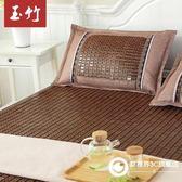 涼墊竹蓆 折疊麻將席碳化涼席雙人竹席1.5米1.8m床