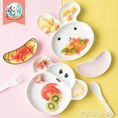 寶寶分格盤創意兒童餐具碗碟家用可愛卡通早餐盤陶瓷西餐盤水果盤  薔薇時尚