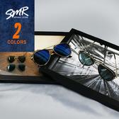 外金屬邊眼鏡-配件單品《707014》共2色【現貨+預購】『SMR』