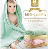 浴巾 嬰兒浴巾新生兒寶寶洗澡比純棉紗布吸水超柔軟兒童大毛巾秋冬季款 俏女孩