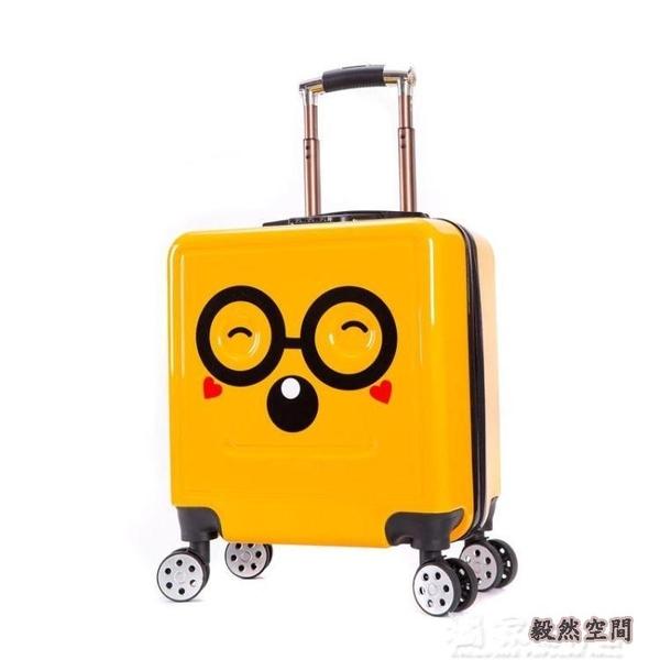 18吋拉桿箱旅行箱女小行李箱18寸輕便小型拉桿箱20寸男小號密碼登機皮箱 【快速】